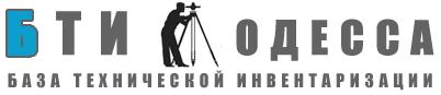 БТИ Одесса